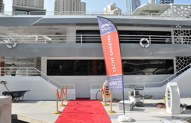 yacht charter marina way